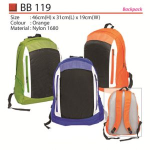 Sporty Backpack (BB119)