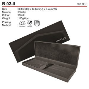 Exclusive Velvet Gift Box (B02-II)