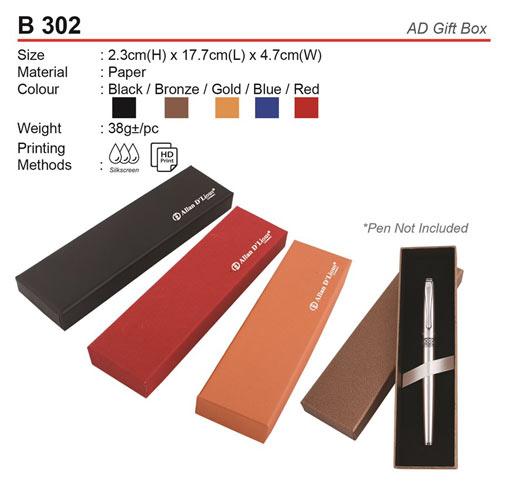 Hard cover Gift box (B302)