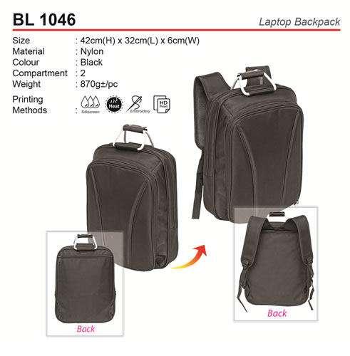 Laptop Backpack (BL1046)