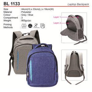 Canvas Laptop Backpack (BL1133)