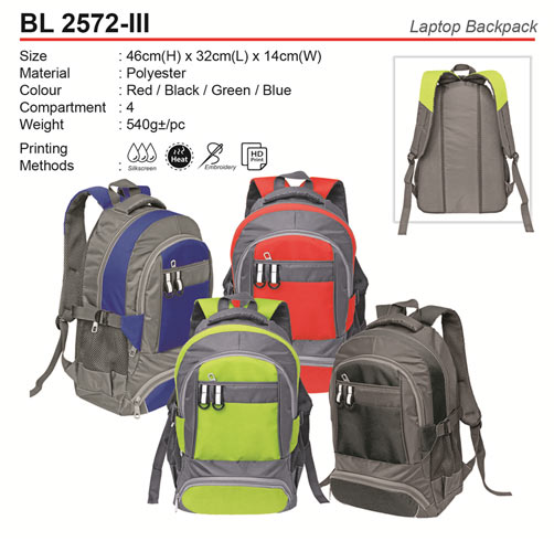 Trendy Laptop Backpack (BL2572-III)