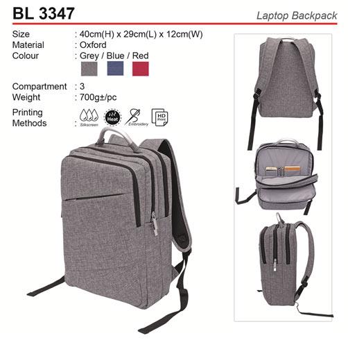 Oxford Laptop Backpack (BL3347)