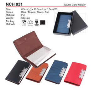 PU Name Card Holder (NCH031)