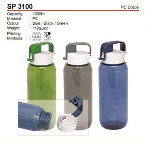 Water Tumbler (SP3100)