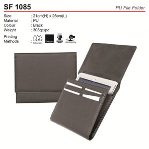PU File Folder (SF1085)