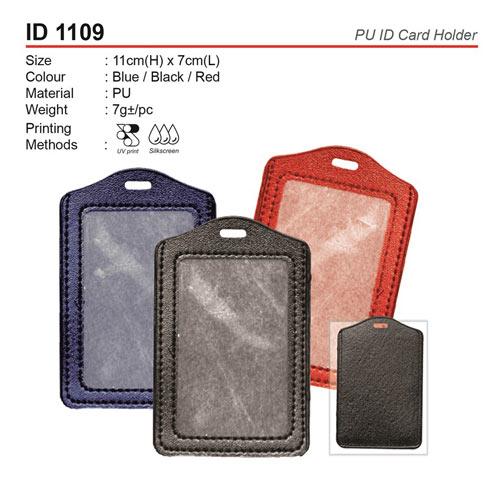 PU ID Card Holder (ID1109)