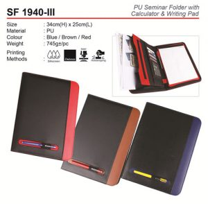 PU Seminar Folder with Calculator (SF1940-III)