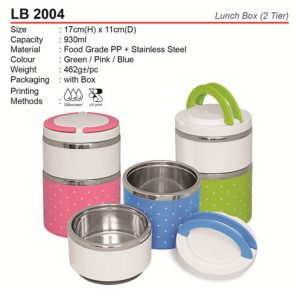 Trendy Lunch Box (LB2004)