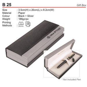 Exclusive Pen Gift Box (B25)