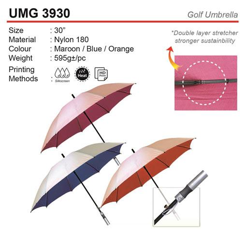 21 inch Umbrella (UM549)