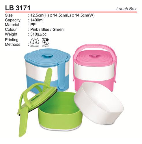 Trendy Lunch Box (LB3171)