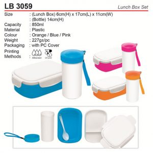 Lunch Box Set (LB3059)