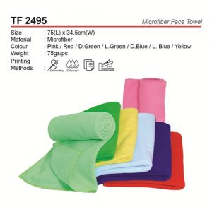 Microfiber Face Towel (TF2495)