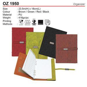 PU Organizer (OZ1950)