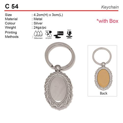 Oval Metal Keychain (C54)