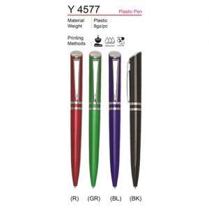 Elegant Plastic Pen (Y4577)