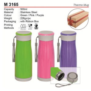 Colouful Thermo Mug (M3165)