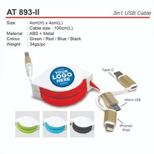 3 in 1 USB Cable (AT893-II)