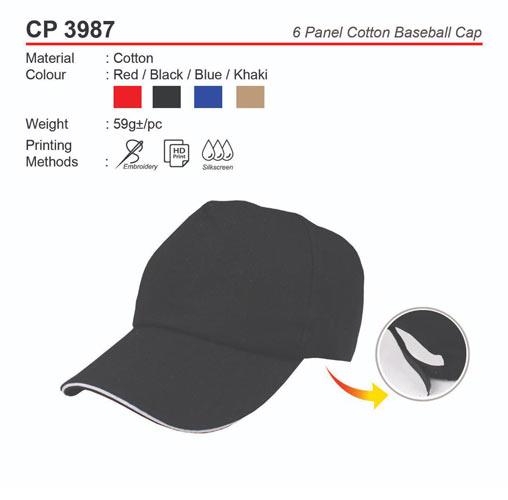 Budget Baseball Cap (CP3987)