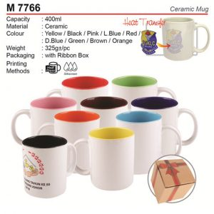 Ceramic Mug with coating (M7766)