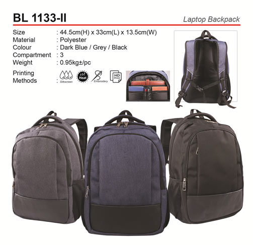Laptop Backpack (BL1133-II)