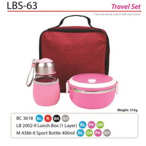 Lunch Box Set (LBS-63)