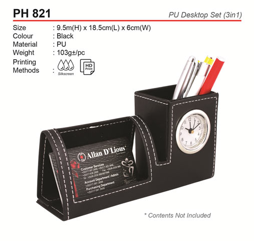 PU Desktop Set (PH821)