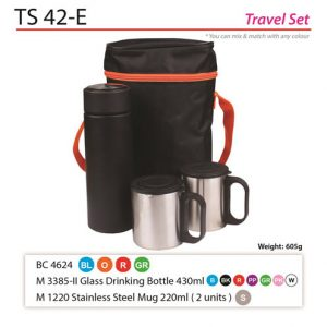 Travel Set (TS-42E)