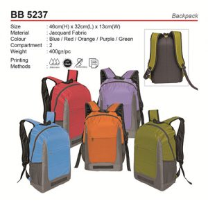 Backpack (BB5237)