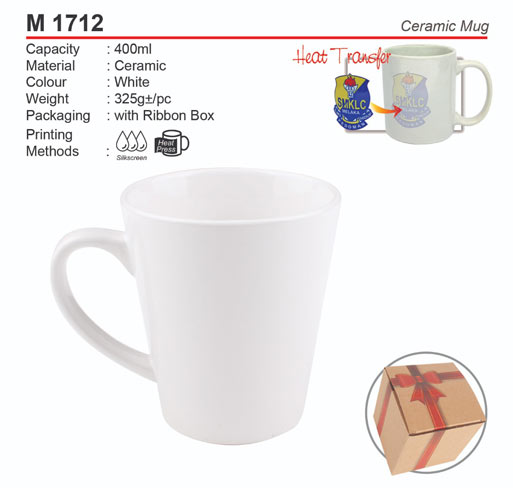 Ceramic mug with coating (M1712)