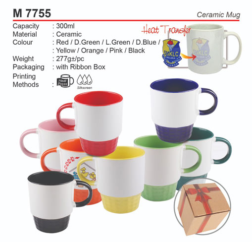 Colourful Ceramic Mug (M7755)