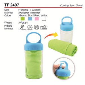 Cooling Sport Towel (TF2497)