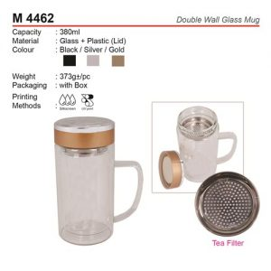Double Wall Glass Mug (M4462)