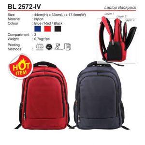 Laptop Backpack(BL2572-IV)