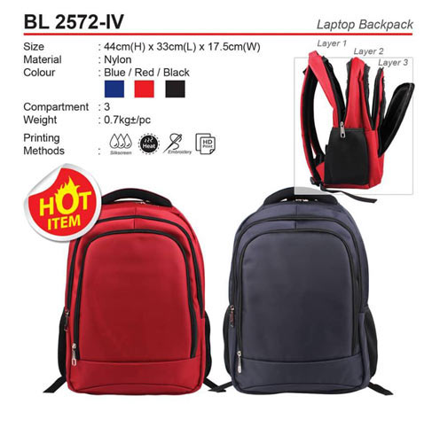 Laptop Backpack(BL2572-IV)