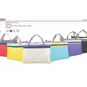 Budget Document Bag (BD2645)