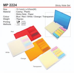Sticky Note Set (MP2224)