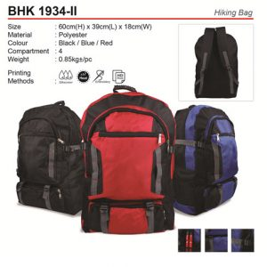 Hiking Bag (BHK1934-II)