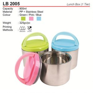 Trendy Lunch Box (LB2005)