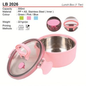 Lunch Box (LB2026)