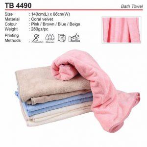Bath Towel (TB4490)