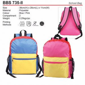 School Bag (BBS735-II)
