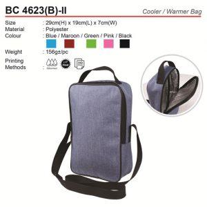 Cooler Bag (BC4623B-II)