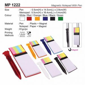 Magnetic notepad with pen (MP1222)
