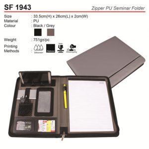 Zipper PU Seminar Folder (SF1943)